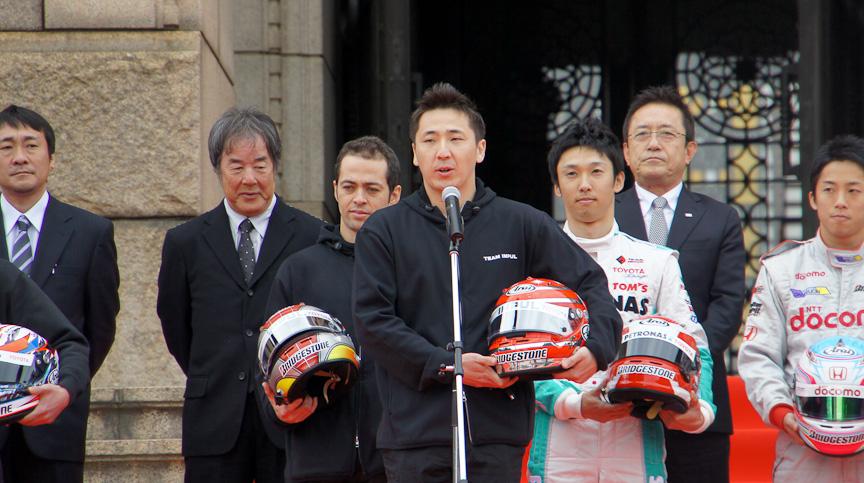 ドライバーを代表して松田次生選手がスピーチ