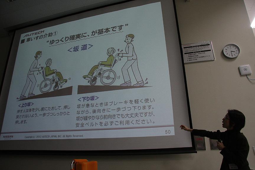 車いすの目線は介助者より低い位置になるので速度感が高まる。座る人を恐がらせないよう、ゆっくりした速度を心がけるのがポイントとなる