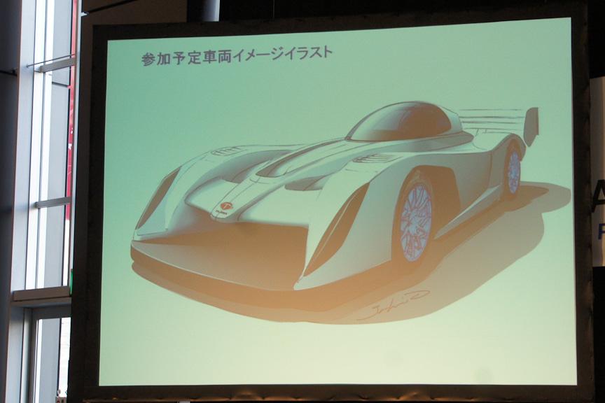 新しい車のイメージ写真