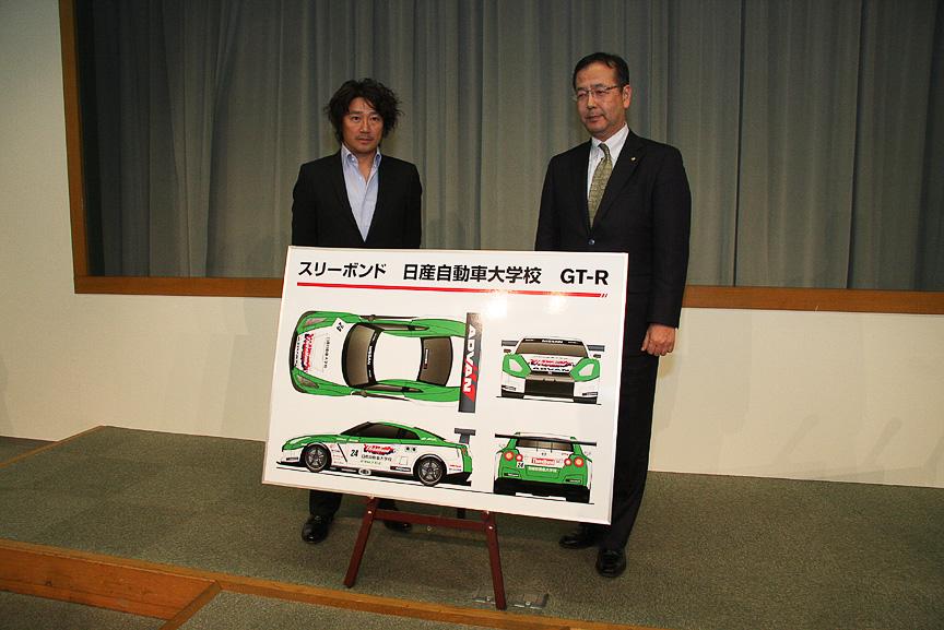 参戦車両はNISMO開発の「NISSAN GT-R(GT3仕様)」。タイヤは横浜ゴム製を採用する。車両は4月28日、29日の第2戦・ツインリンクもてぎでお披露目される予定