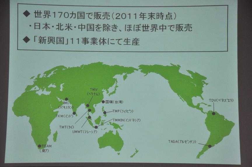 日本・北米・中国を除く世界170カ国で販売