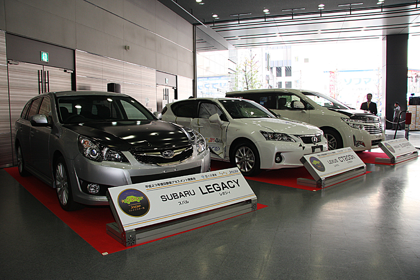平成23年度の受賞車両となった3モデル
