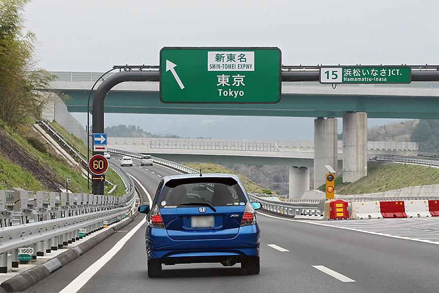 東名高速(上り)豊川IC から新東名(上り)へと向かう
