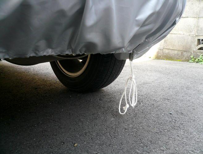 すそ紐絞り加工。もっとも簡単にボディーカバーを車体に固定できる方法だ