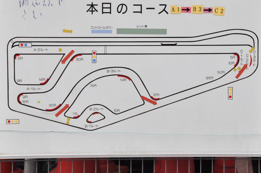 今回の試乗は、富士スピードウェイのショートサーキットで行った