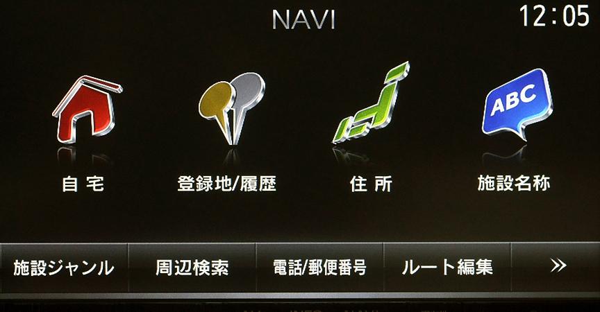 「NAVI」ボタンを押した際のメインメニュー。アイコン部分はアニメーションで表示される。が、ちょっと表示がもたつく感じ