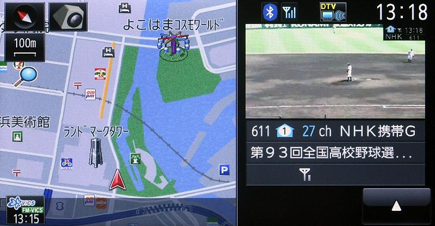 地図とAVソースの画面を同時に表示するPsidePも用意