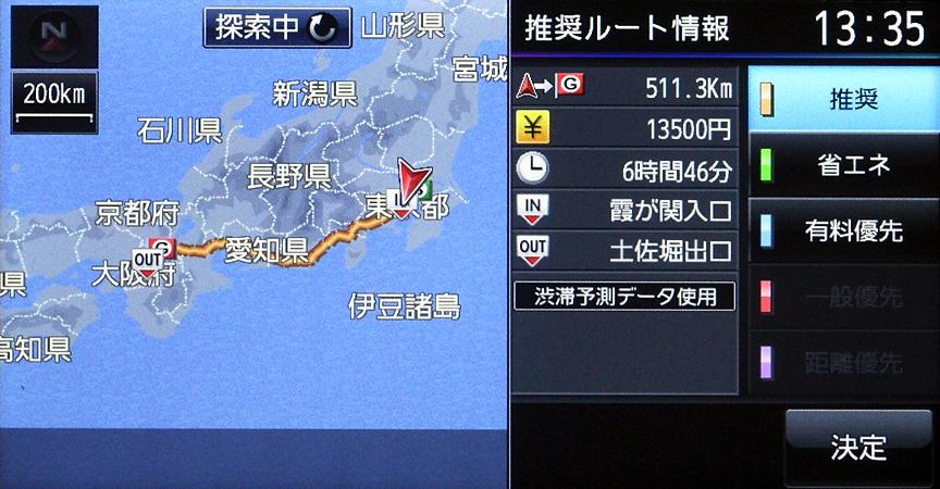 探索速度は東京駅から大阪駅で7秒4となかなかのスピード。5ルート時は53秒7と少し長めだったが、推奨ルート探索後は裏で探索を実行してくれるので、ルートの確認などをしているといつの間にか終わっている感じ