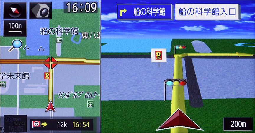 ルート案内中、交差点では拡大図による案内が行われる。シンプルだがランドマークも大きく分かりやすい