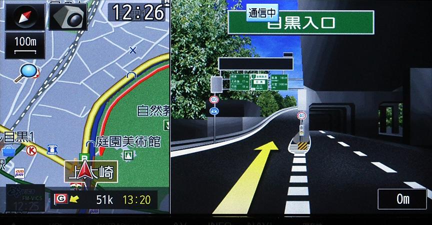 都市高速入り口はイラストにより案内