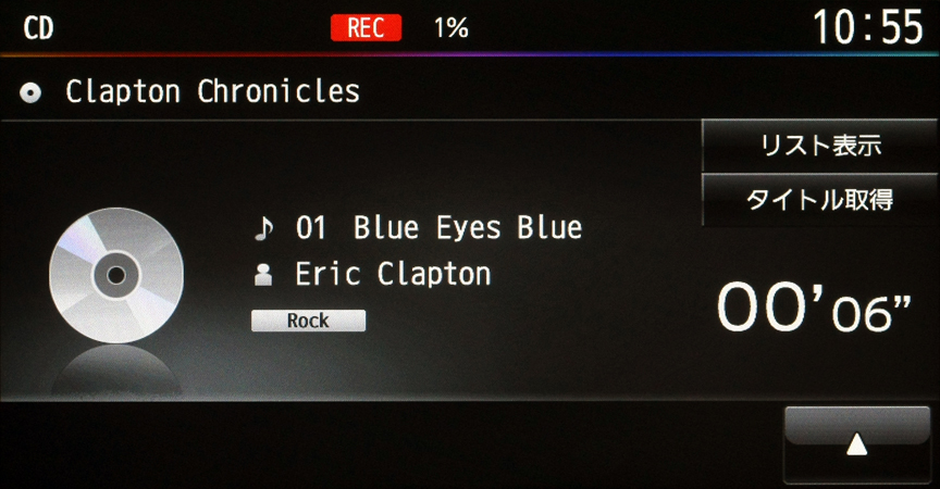 専用スロットにSDカードを挿入しておけば音楽CDの録音が可能