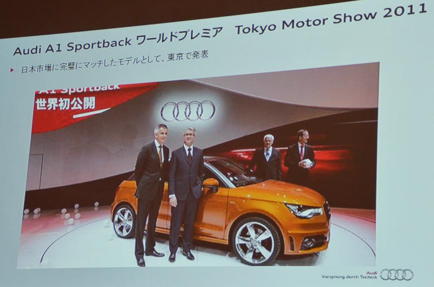 A1 スポーツバックは2011年の東京モーターショーで披露された