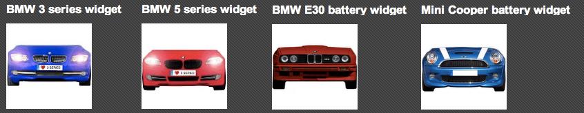 BMW(99円)