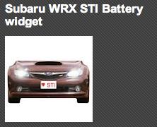 Subaru WRX STIだけ120円