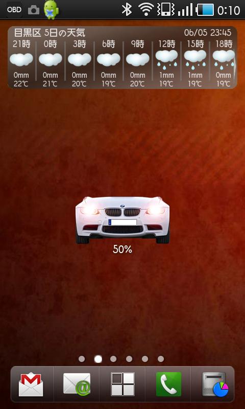 BMW M3 Widget 2×1