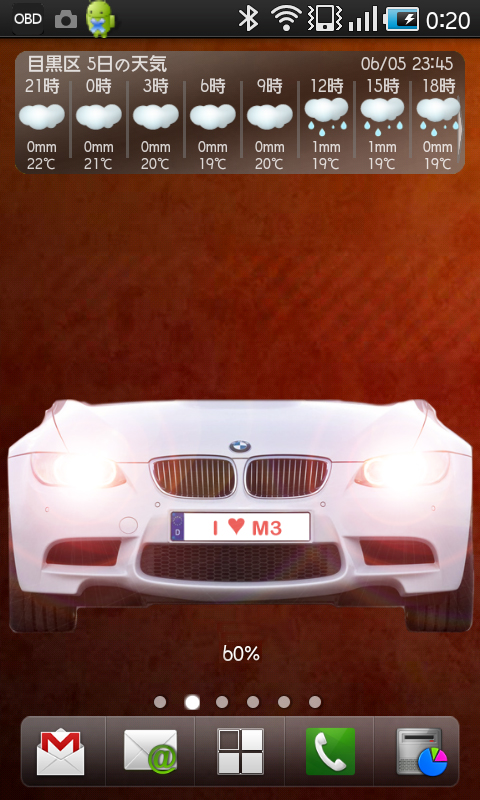 BMW M3 Widget 4×2