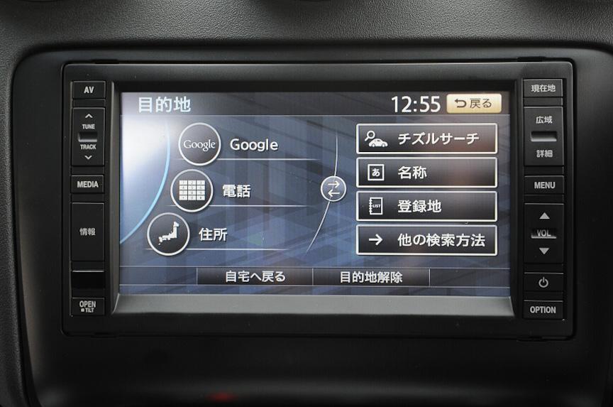 目的地検索にGoogle連携が可能