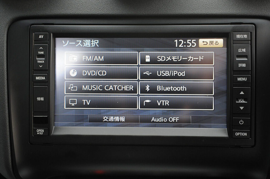入力選択画面。Bluetoothにも対応