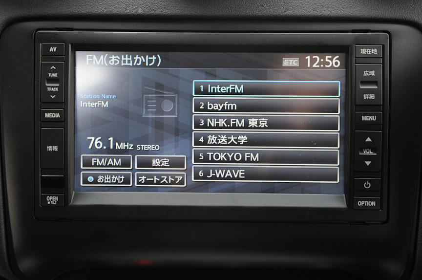 FMラジオの選局画面