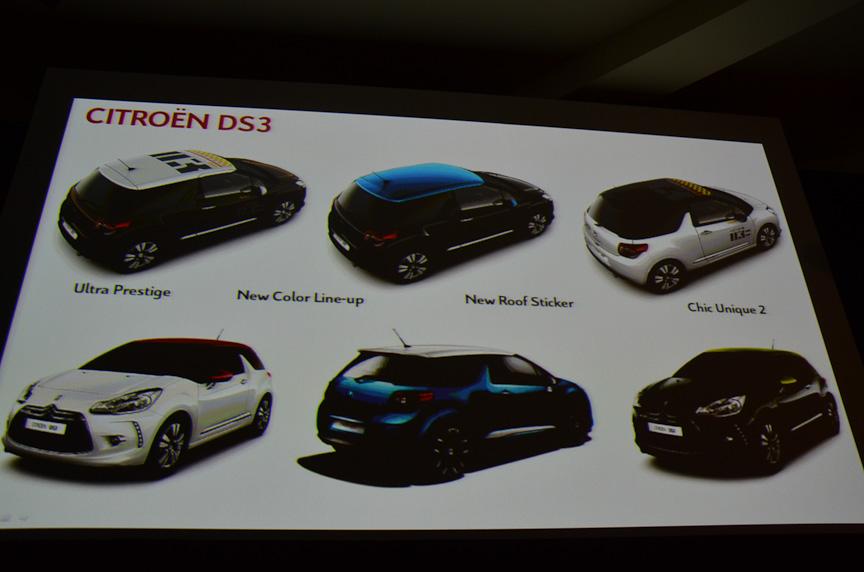 DS3はカラーバリエーションや特別仕様を継続して投入