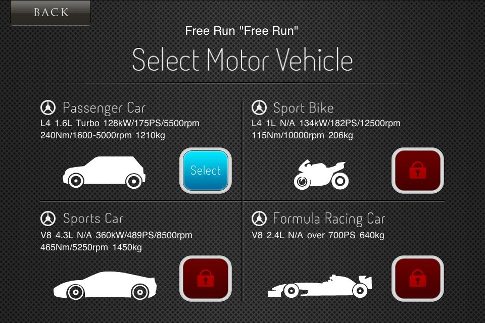 Select Moter Vehicle。選べるクルマのボタンが青くなっています。レベルが上がると他のクルマが選べるようになるよ