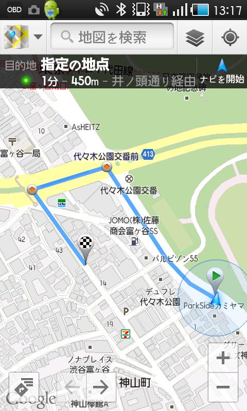 Googlマップでのルート案内