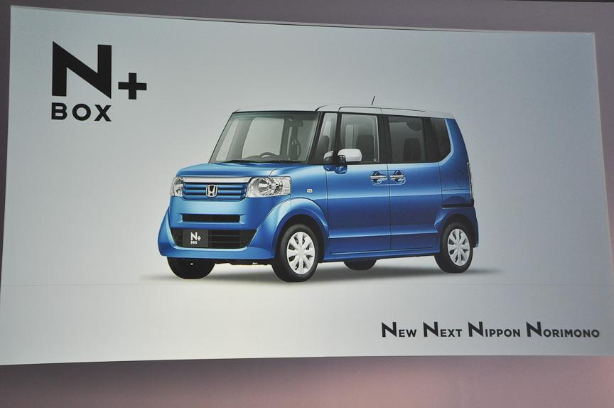 Nシリーズ第2弾N BOX+
