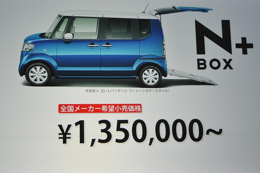 135万円から