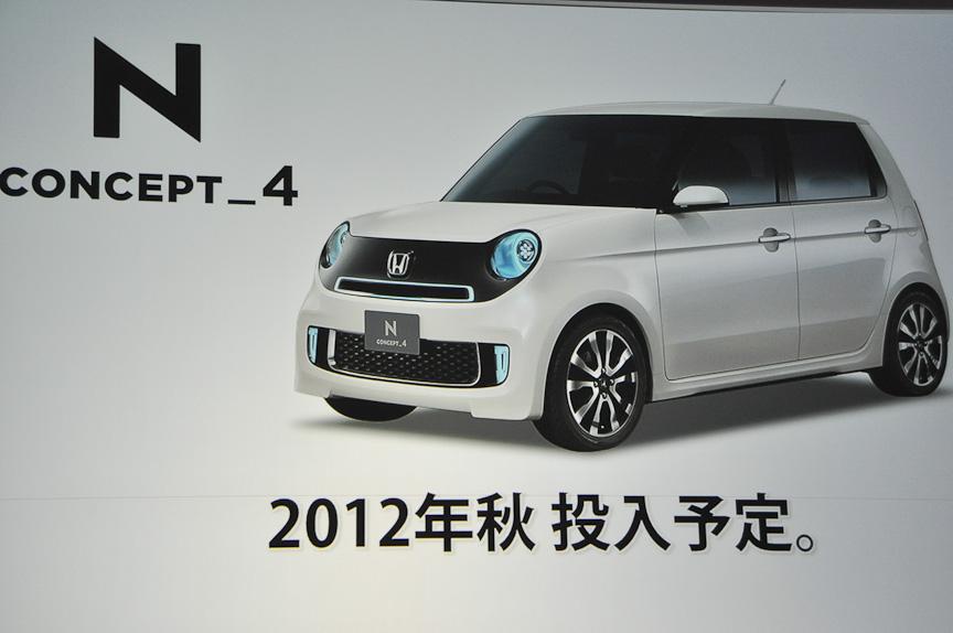 N CONCEPT_4をベースとした新型軽自動車を秋に発売
