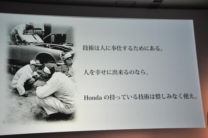 ホンダ創業者である本田宗一郎氏の言葉