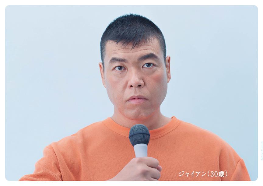 ジャイアン(小川直也氏)