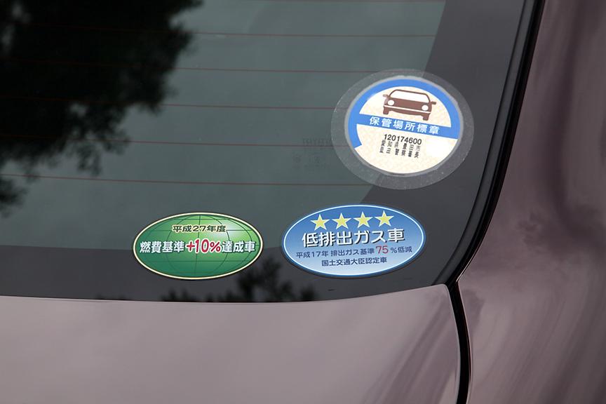アイドリングストップ付車は燃費基準が+10%。排出ガス基準は全車共通で75%低減レベル