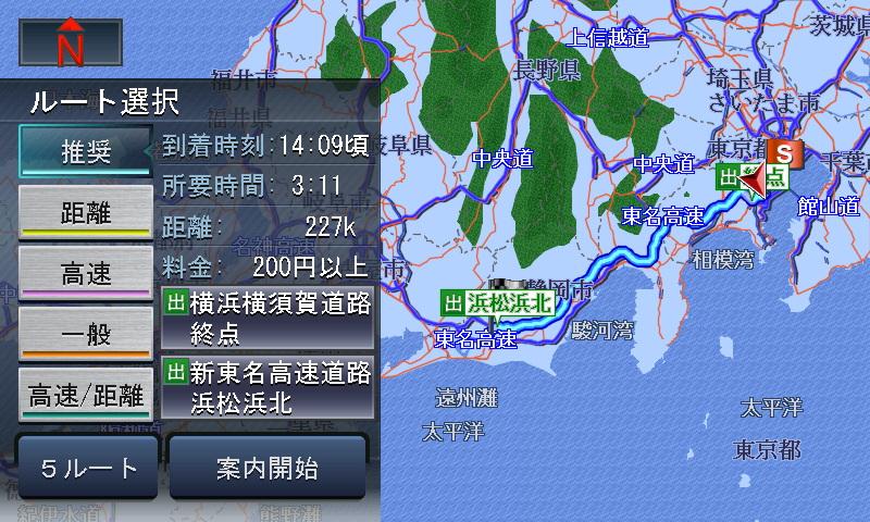 新東名高速道路の探索にも対応。ただし、現状では料金表示には未対応となっている