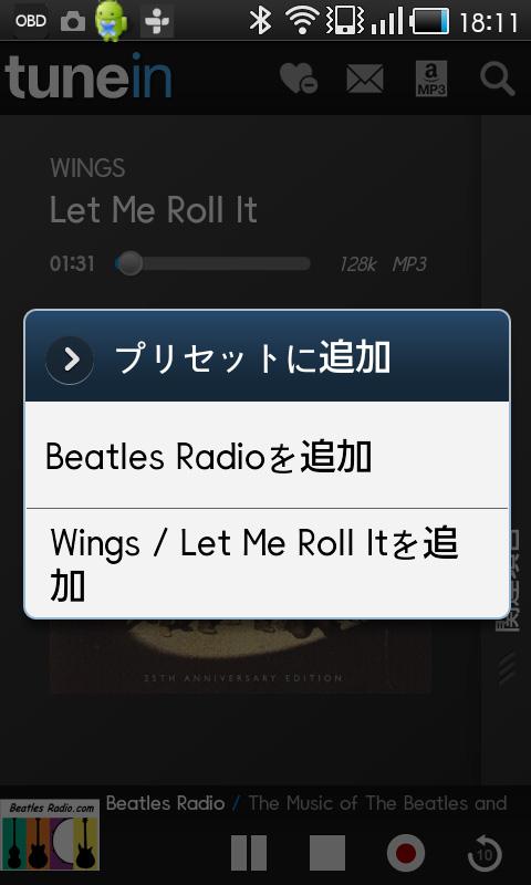 プリセットに追加。放送を聴いている画面で右上にある「プリセットに追加」(ハートに+)アイコンをタップで確認が表示されるよ。上段の「Beatles Radioを追加」をタップでプリセットのリストに追加されるよ。下段の曲のタイトル「Wings/Let Me Roll Itを追加」をタップで「曲」に追加されるので「購入する」をタップしてゲットしてね!