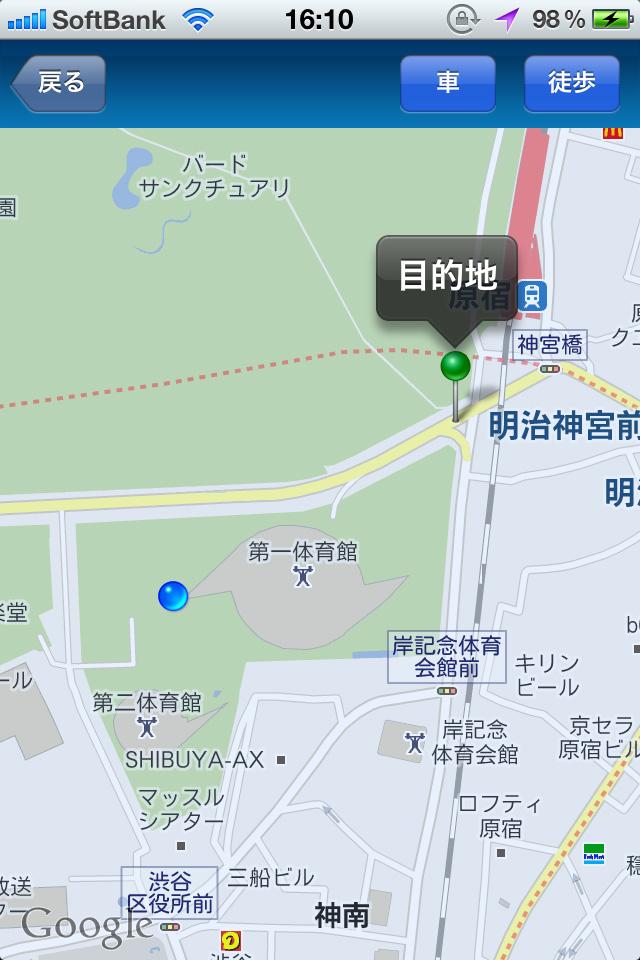 「地図から検索」。ボタンをタップすると地図上に「目的地」ピンが打たれます。自分が行きたい場所をタップすると、目的地ピンがそこに移動します。右上の「車」「徒歩」ボタンをタップすると、それぞれの手段でのルートが表示されます