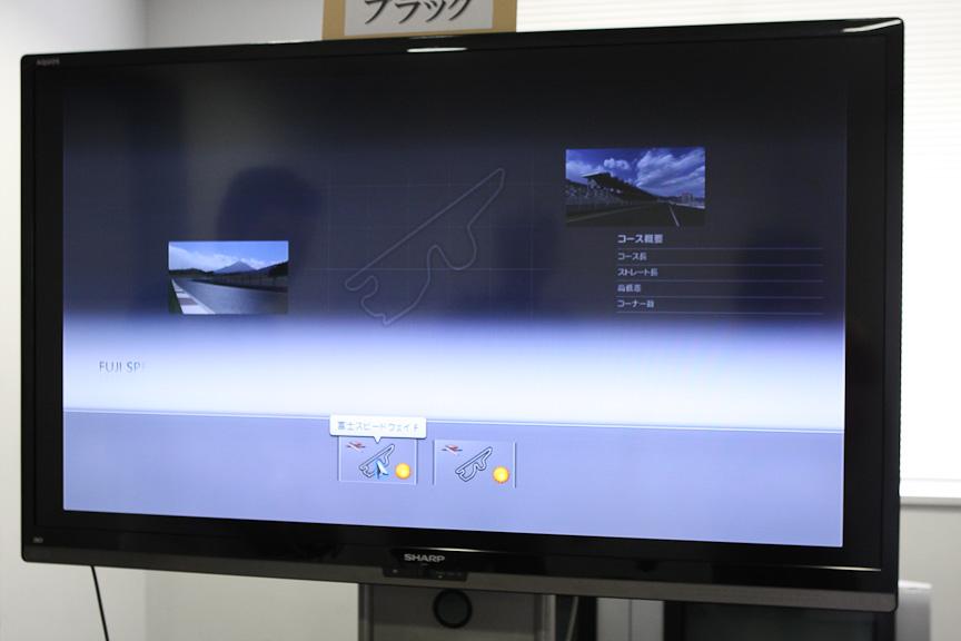 GPSのログデータから、富士スピードウェイと自動で特定