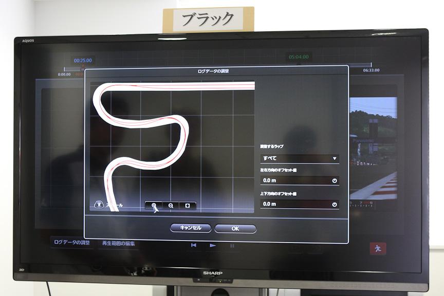 軌跡データの位置を、富士スピードウェイのコース図と微調整している。画面を見れば分かるように、2本の軌跡が描かれている。この精度の分解能があるということになる