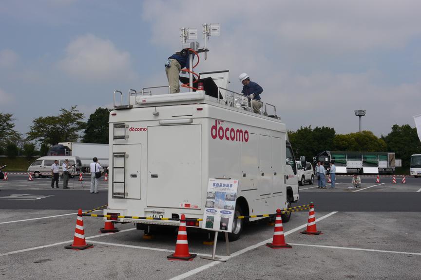 NTTドコモの移動基地局車