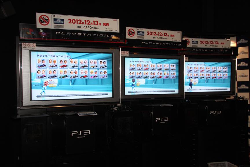 3台のPS3版試遊台が用意されている