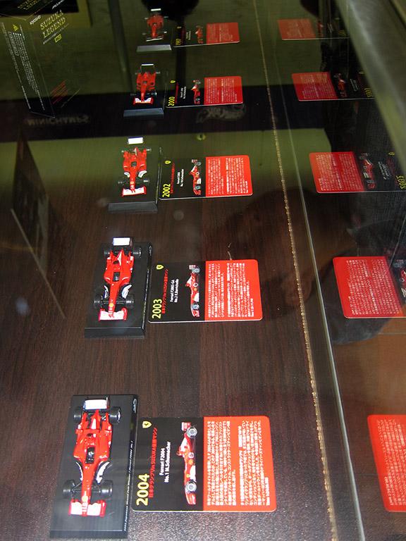 鈴鹿レジェンドコレクションVol.1はフェラーリ5台セットで5000円