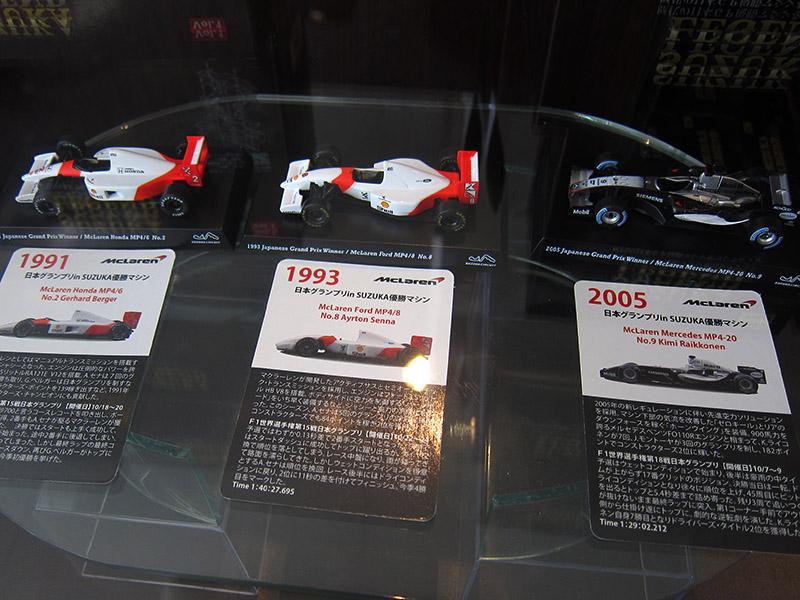 鈴鹿レジェンドコレクションVol.2はマクラーレン3台セットで3000円