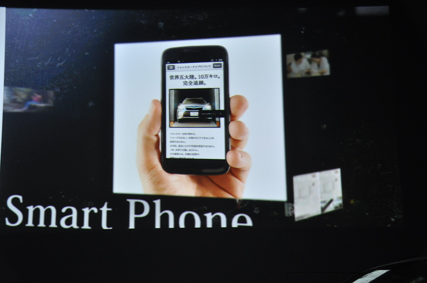 スマートフォンやPCなどで閲覧可能