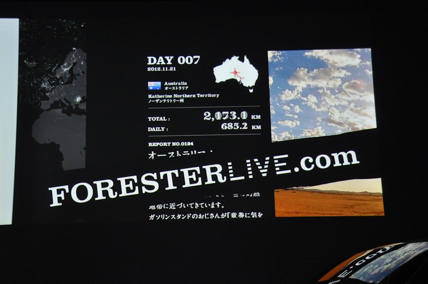 実証がライブ配信される「FORESTERLIVE.COM」