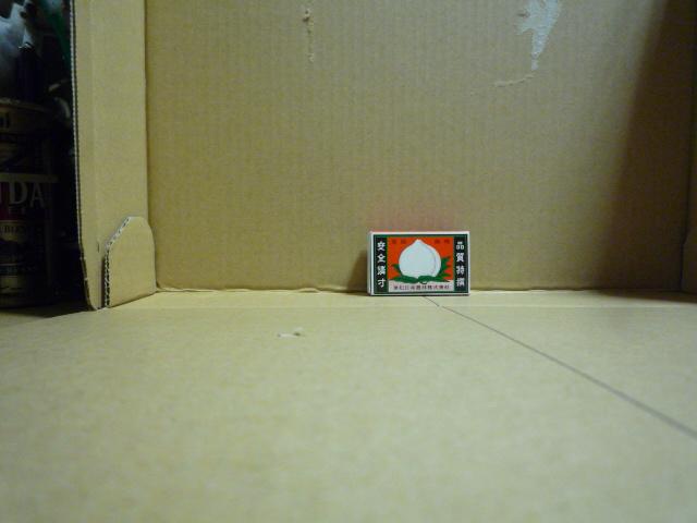 Photo06:被写体までの距離30cm。左の画像