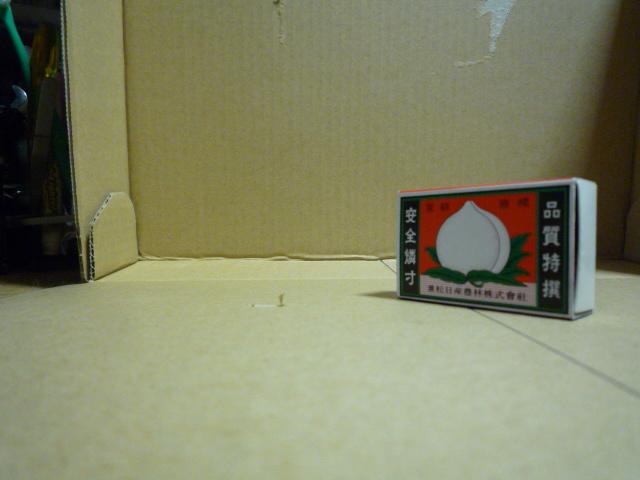 Photo09:被写体までの距離15cm。左の画像