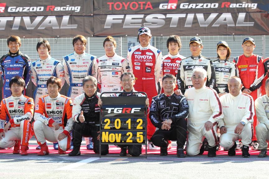 トヨタ ガズーレーシング フェスティバル 2012