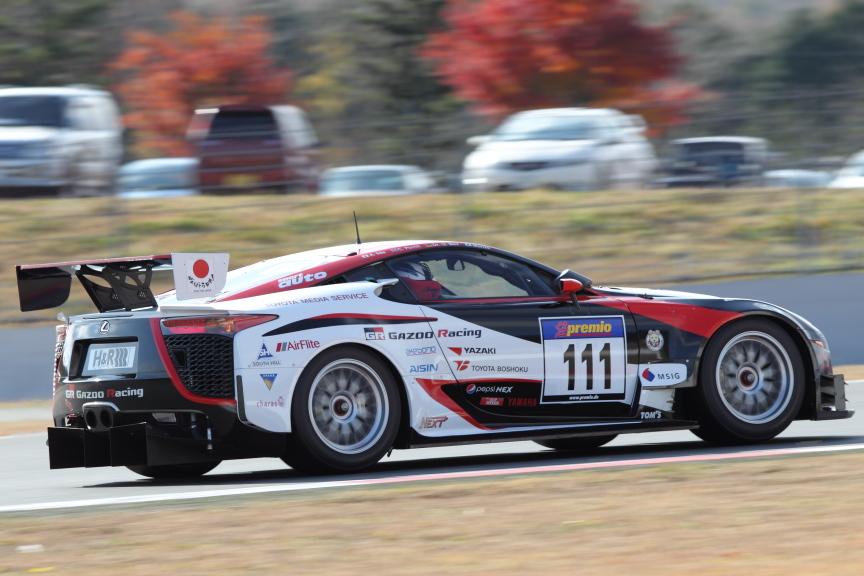 GAZOO Racing のLFA/86