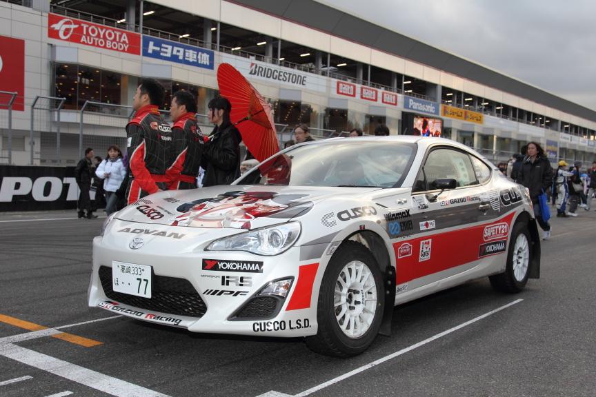 2012全日本ラリー CUSCO 86