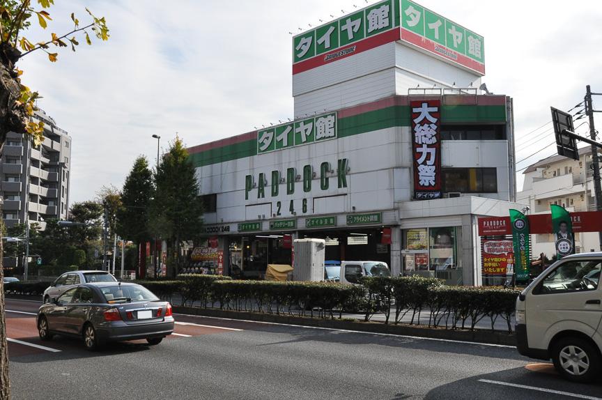 土地柄なのか輸入車の入庫もとても多いという東京・用賀の「タイヤ館 パドック246」。クルマを愛するこだわりユーザーの期待にしっかり応えてくれる