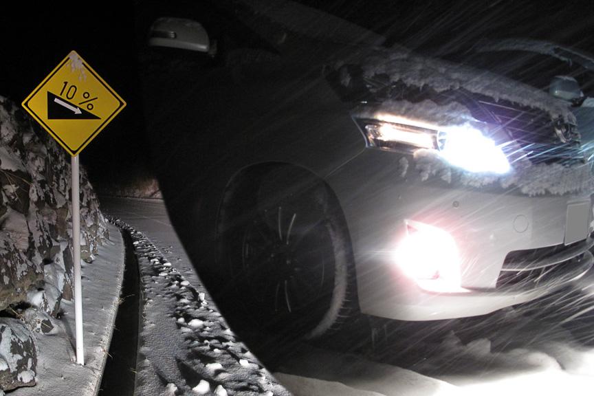 次号予告。夏タイヤをエコピア PRVに履き替えて、あまりの激変ぶりに驚いた愛車ヴェルファイア。ブリザック REVO GZは、果たして筆者感激性能を雪道で発揮してくれるのか!? お楽しみに!! 年内掲載予定